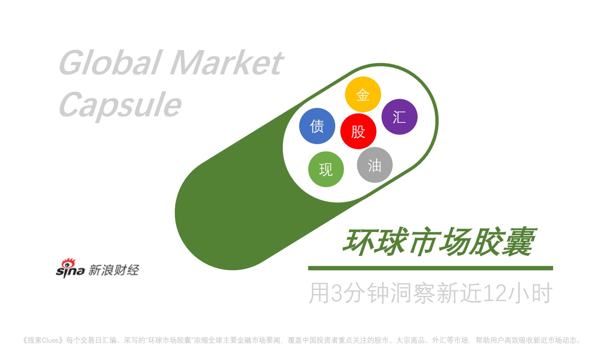 沪指年线受阻小幅收高 7月中国工业增加值增长4.8%