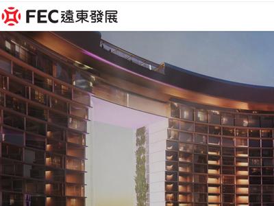 远东发展4月1日回购15万股 耗资39万港币