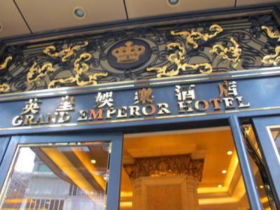 英皇娱乐酒店7月31日回购4万股 耗资4万港币
