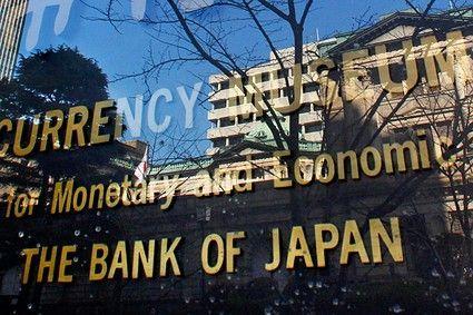 日本央行料维持货币政策不变 或暗示将延长疫情应对举措