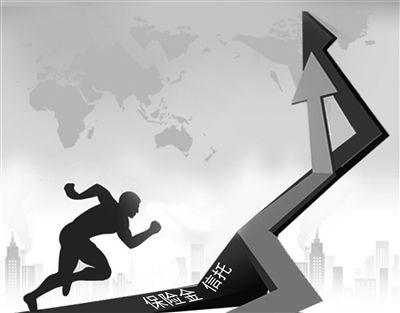 平安信托受托设立国内最大规模保险金信托