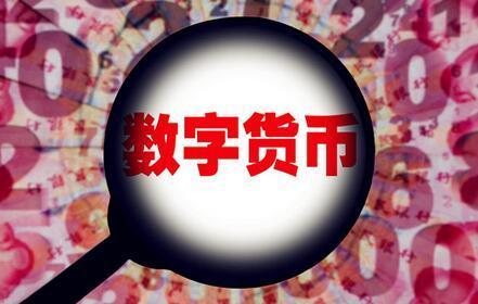 """七国集团反对在监管到位前运营""""稳定币""""项目"""
