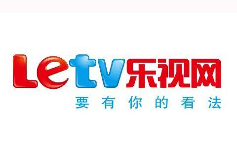乐视网:3起股权回购款仲裁纠纷审结 涉案金额4.07亿