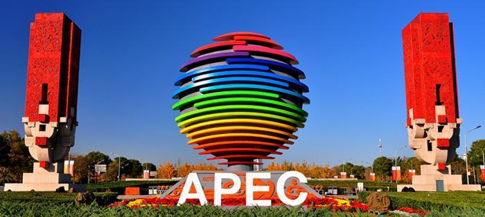 站在历史转折点的APEC何去何从?