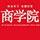 博鳌亚洲论坛2016年年会