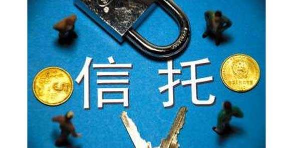 中信登董事长文海兴:全面深化服务职能 助力信托业高质量发展