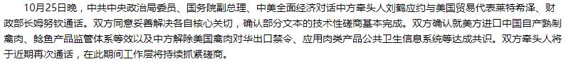 仲博app - 市场震荡基金仓位下降 建议投资者中长期配置