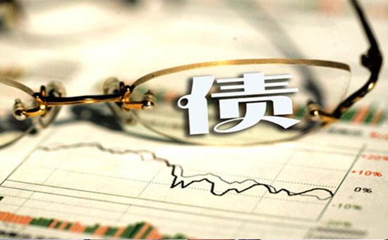 中债登托管债券9月增逾6000亿 政府债券托管量最大
