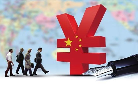 IMI魏本华:长风破浪 人民币国际化笃定前行