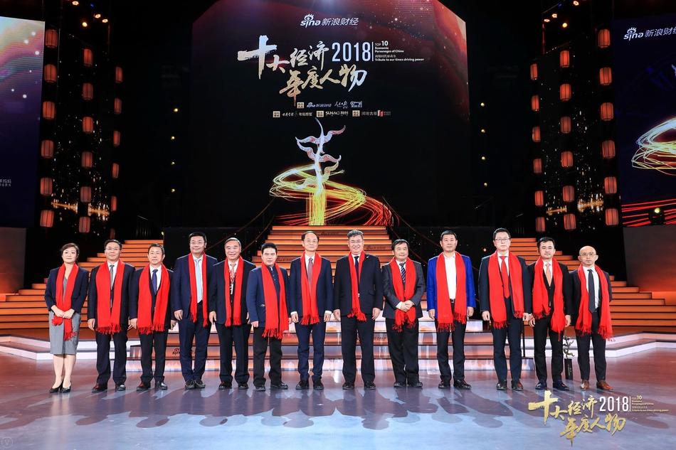 2019年度經濟頒獎_2019年度中國上市公司價值創造高峰論壇暨頒獎典禮成功舉行