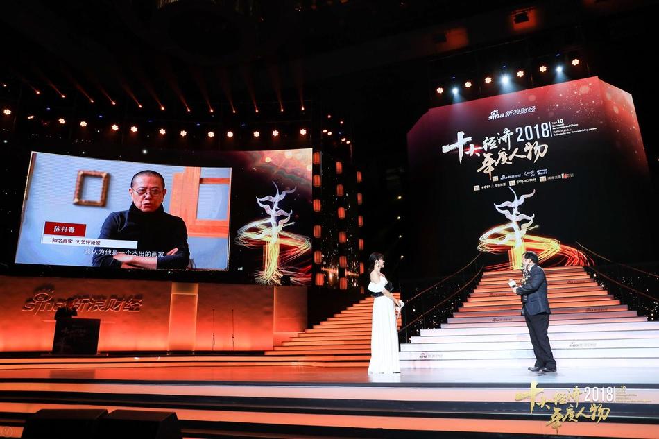 2019经济年度颁奖_2019企业年会年终总结颁奖会图片