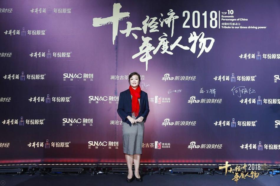 2019经济人物颁奖圣殿_...018安徽年度经济人物颁奖盛典在合肥成功举行