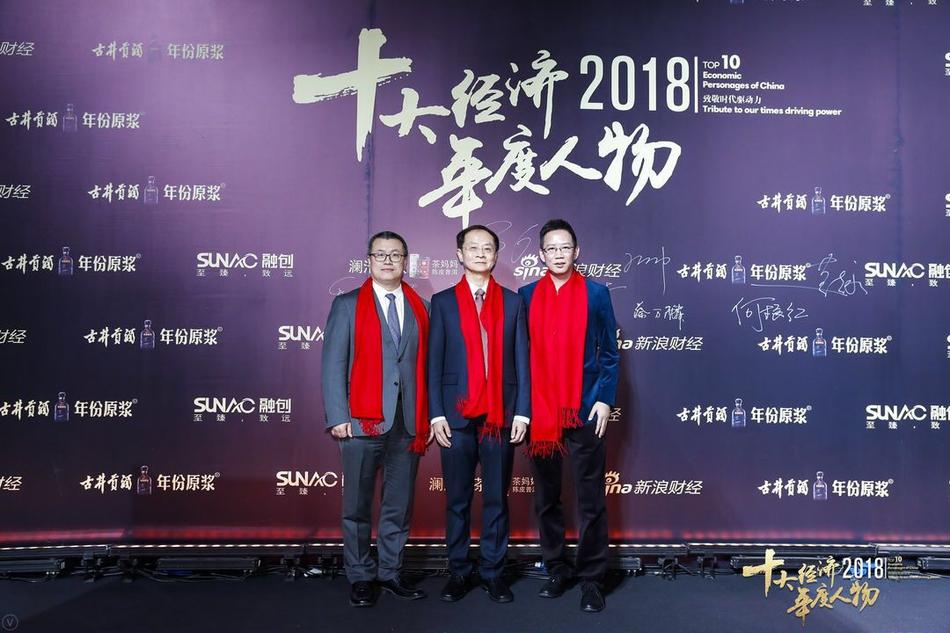 2019经济年度人物视频_...\