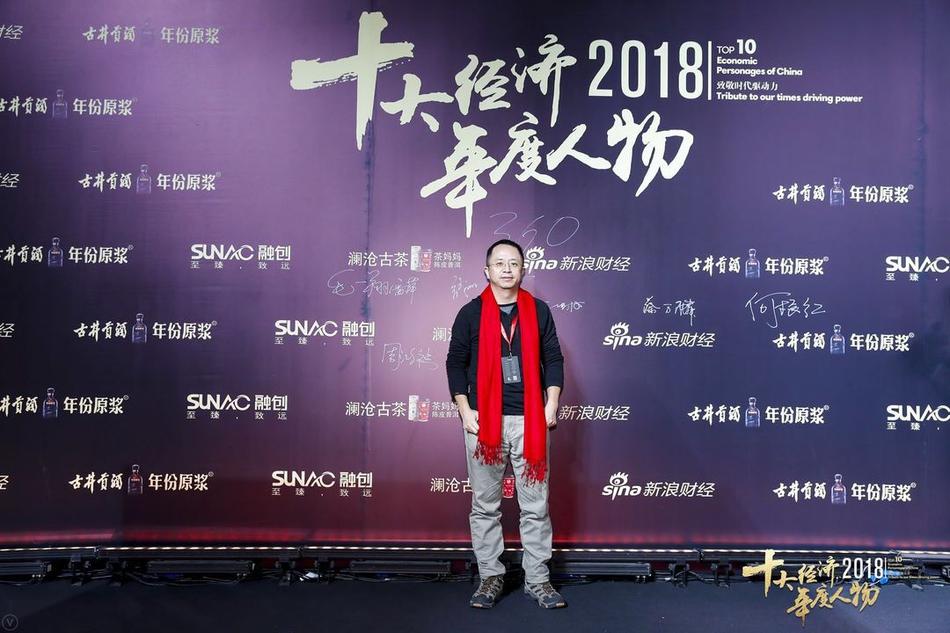 2019经济年度人物评选_...\