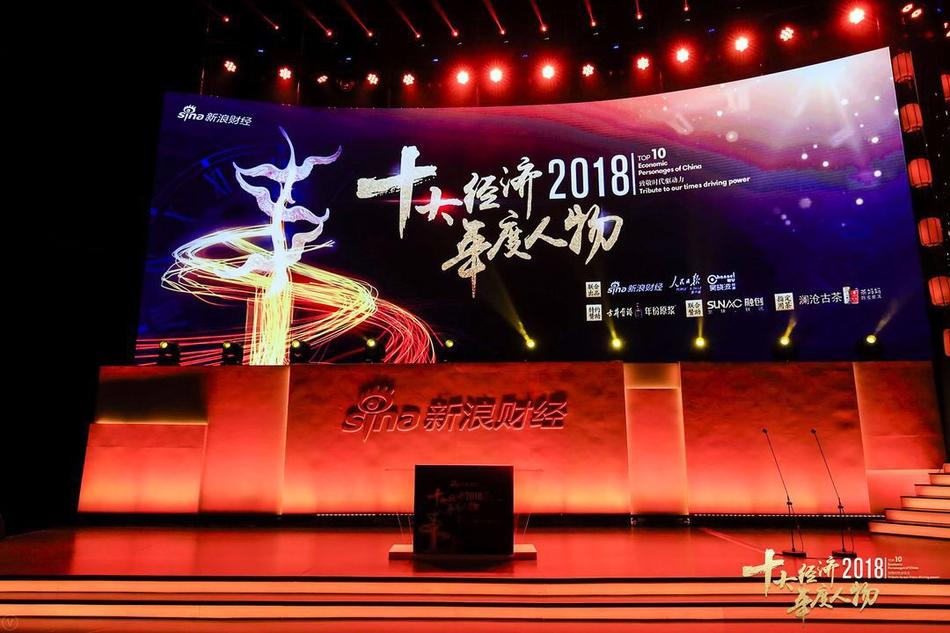 2019渭南经济年度人物_...颁奖典礼于2019年1月18日在北京演艺中心举办.本图集为嘉宾红毯...