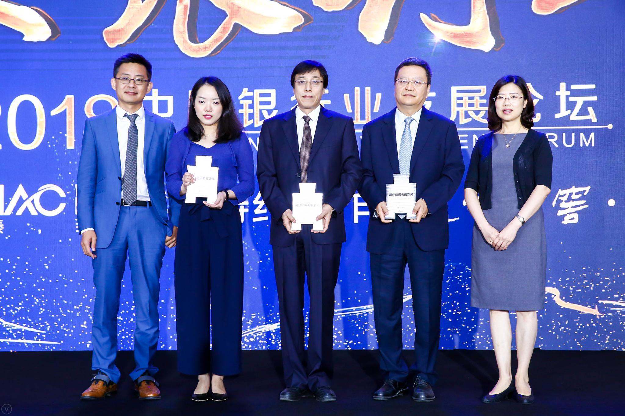 """招商银行信用卡中心获年度""""最佳信用卡品牌奖"""""""