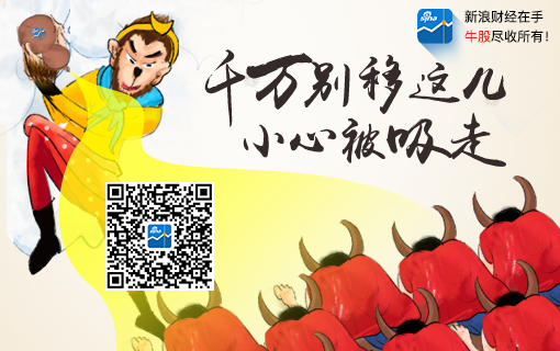 uu快三下载 新浪uu快三技巧app,赢iphone7