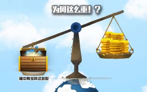 下载新浪财经app