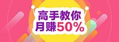 微博18.33(1.78%)_美股_新浪财经_新浪网