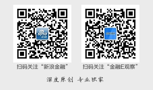 金融IC--中国银联总裁时文朝:创新发展引领支付新时代