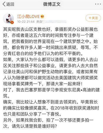 """易发赌博网 - 「中国稳健前行」""""两个毫不动摇""""为经济奇迹奠定制度基础"""