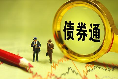 李湛:债券通应逐步拓展至交易所债券市场