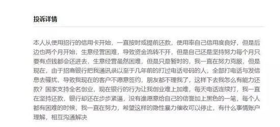 un联众国际客户端 449家机构组团调研大华股份 公司透露重要内情