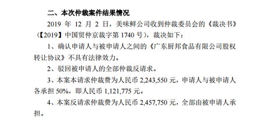 """300亿白马股闪崩背后:机构资金上演""""互撕""""大戏"""