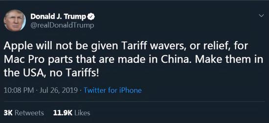 苹果唯一美国本土生产线拟迁中国 特朗普放狠话