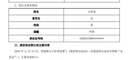宏利娱乐app_男子篡改存单50元变身50万 半年骗取三千万