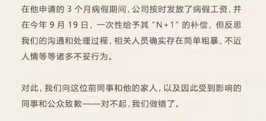 电子竞技俱乐部官网|增资子公司1个月贱卖 元祖股份被疑向大股东输送利益