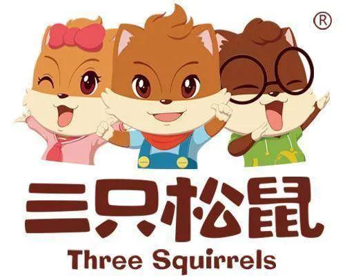 """三只松鼠""""不香""""了?食品安全问题频发 毛利率在同行中垫底"""