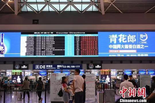 揭秘机场追星产业链:卖明星信息、当托、代拍图
