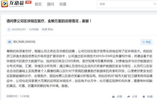买黑彩赚钱犯法吗·男子在重庆闹市跳楼砸死2名高三女生,遗体尚未认领