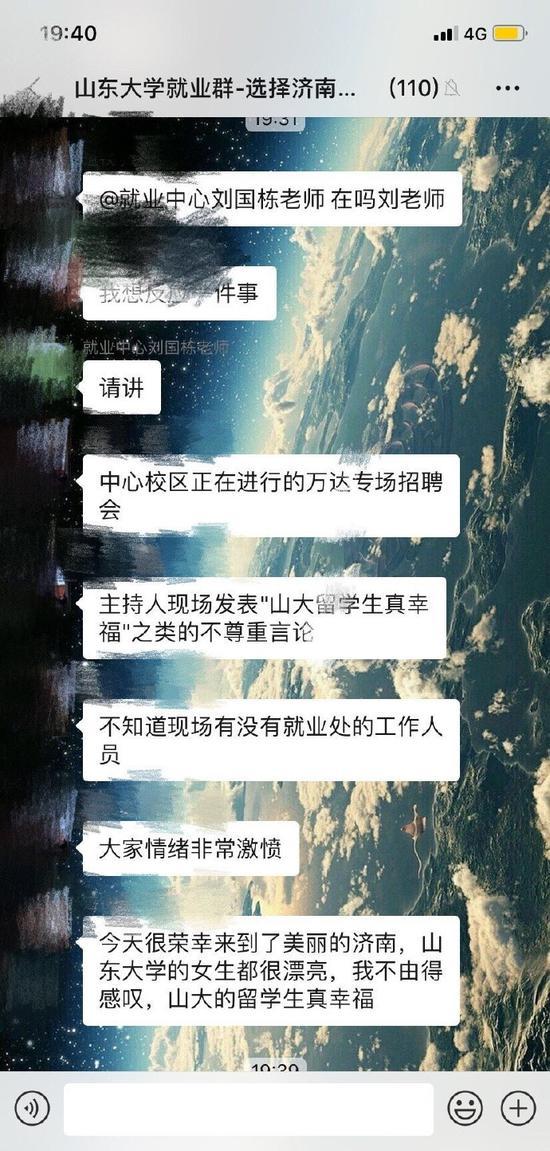 """博彩wap站_700张机票火车票,见证武汉这个1米95高的""""疯男人""""说走就走的旅行!"""