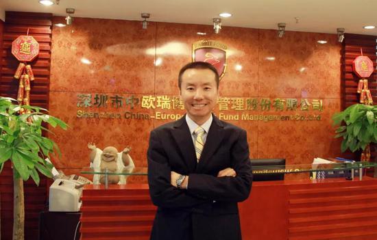 中欧瑞博投资董事长吴伟志:准备找机会进攻