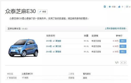 """推10半玩法 - 选择上海虹桥商务区,这些企业把这里当作""""全球枢纽站"""""""