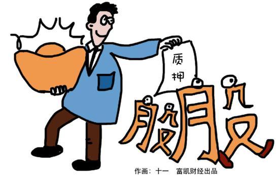 """完美国际娱乐线路app_亚马逊折戟中国:""""水土不服""""还是战略失误?"""