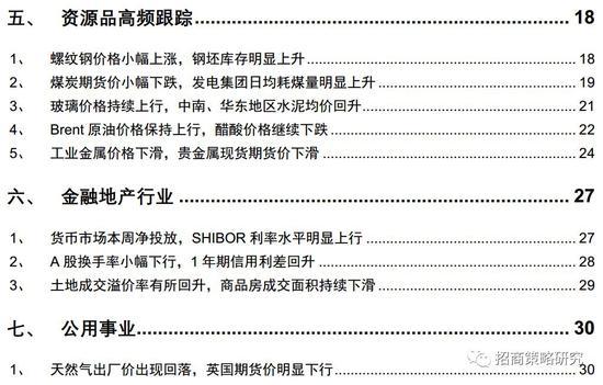 金利来官网皮带男士|商务部:上半年中国企业签订服务外包合同额7099.8亿