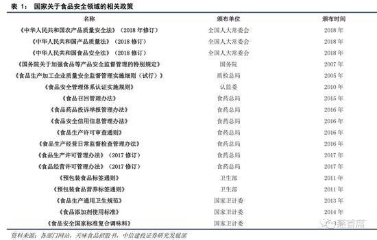 台湾搞笑娱乐网站 在对待韩国的问题上,我们应该有怎样的历史观?