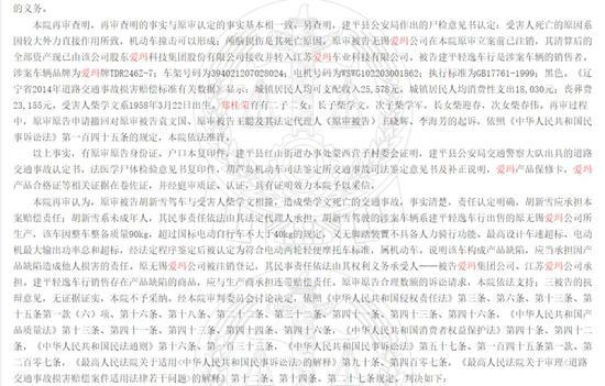 波音赌场认可|狄仁杰,如何被打造成一个中国版的福尔摩斯