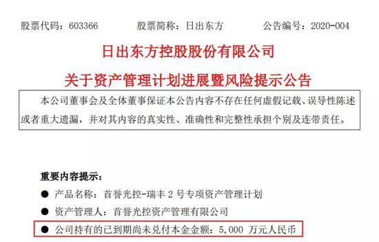 http://www.jindafengzhubao.com/zhubaorenwu/47955.html