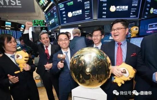 腾讯2.6亿美元增持虎牙成控股股东 李学凌不再任董事长