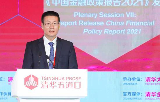 陆磊:高质量发展是未来金融工作的主题主线