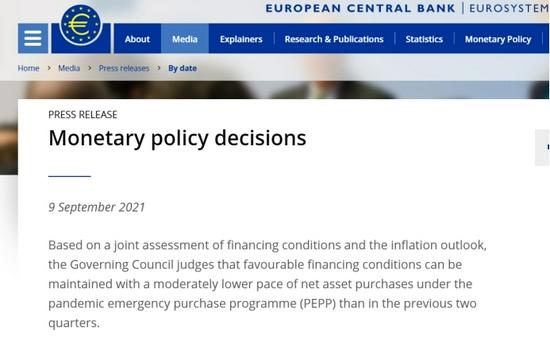 """重磅:欧洲央行宣布了""""Taper""""?拉加德记者会将提供更具体的信息"""