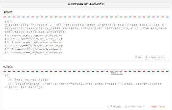 必威平台安全吗,北京警方:男子持刀将女医生扎伤,已被刑拘