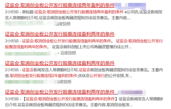 「10bet百家欧赔」斗鱼回应主播被指网络赌博:系平台信息输入疏漏