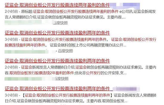 永利线上娱乐官网·火荣贵受贿、挪用公款、滥用职权案一审获刑18年