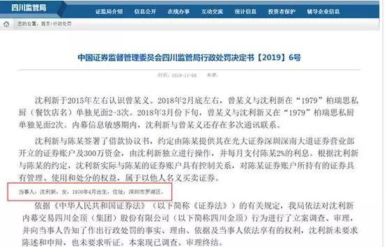 申博sunbe手机版-网友热议习近平民企座谈会讲话:民营经济的春天来了