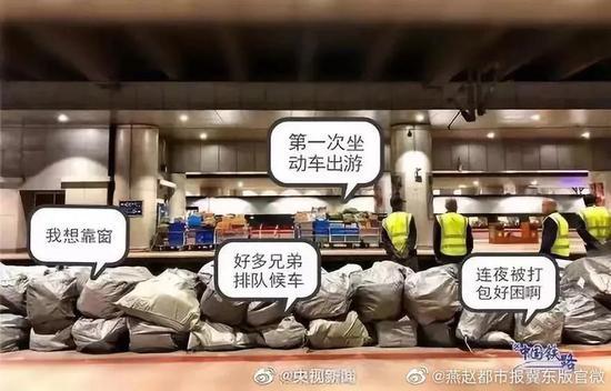 五分快3投注,河北邢台多人吃小龙虾腹泻 无危重病例